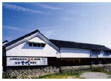 「篠峯」千代酒造株式会社