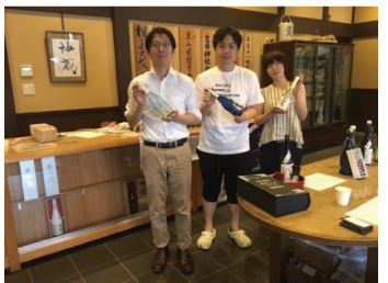 松井酒造「神蔵」