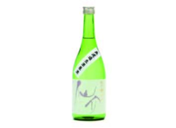 仙介 純米 大吟醸 無濾過生原酒
