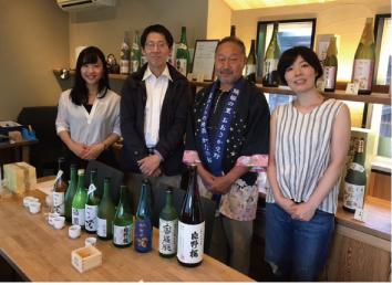 片野桜 山野酒造